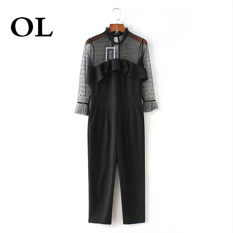 [OL] New Spring Fashion Tide Black Loose Stand Collar Mesh Perspective Joint Piece Jumpsuit Pants Wpmen Woman loose W502