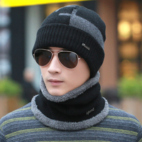Male Pocket Beanie Hat Muffler Scarf Set Thicken Velvet Winter Hat Fashion Snow Wool Knitted Earflaps Plush Wrap Cap Sets