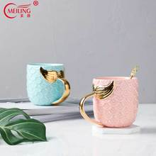 400ml Personalized Gold Mermaid Mug Ceramic For Coffee Milk Big Travel Tea Cup Gift Mom Boss Girlfriend Tableware Pink Decor