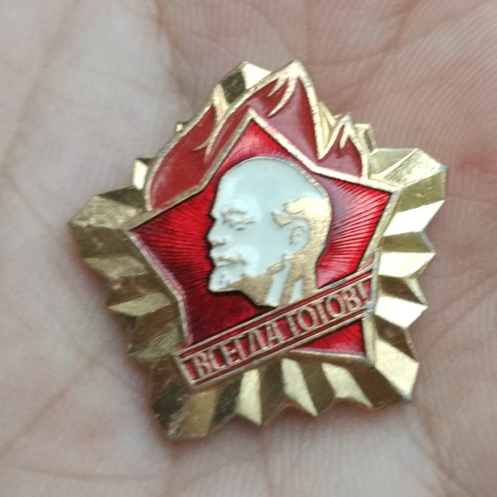 Russia USSR Badge Lapel Pins Vintage Antique Classics Retro metal badge Souvenir collection Lenin Young Pioneers|Pins & Badges|   - AliExpress