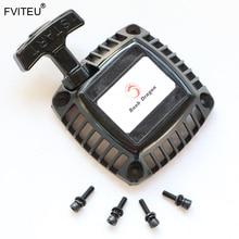 FVITEU Потяните стартер с металлическим сердечником подходит 1/5 FG ROVAN KM FS для 1/5 HPI Baja 5B/5 T/SS/5SC 2,0 V RC автомобиль