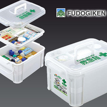 Portable fudogiken Large medicine box first aid kit box without the drugs