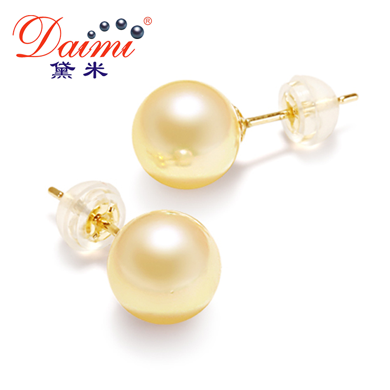 Daimi Natural Akoya Pearl Earrings Aaa 18k Yellow Gold Studs Cutured Pearls For Top 1 Sheila In From Jewelry Accessories On