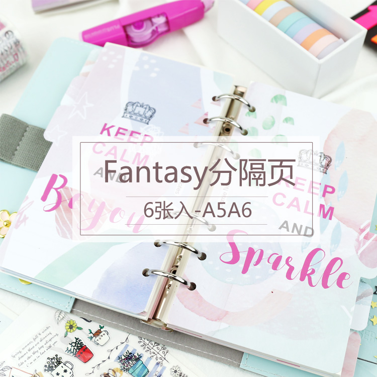 Jamie Notes Fantasy Keep Calm Series Notebook Divider For Filofax Spiral Planner Index Pages Planner Accessories Stationery GiftJamie Notes Fantasy Keep Calm Series Notebook Divider For Filofax Spiral Planner Index Pages Planner Accessories Stationery Gift