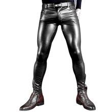 セクシーな男性フェイクレザーpuマット光沢のあるファッションパンツ役割男性xソフトスキニーゲイパンツジッパーオープン鉛筆のズボン摩耗FX130