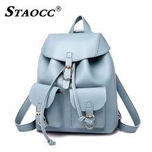 Fashion Women Backpack Leather Brand High Quality School Bag For Gilrs Shoulder Bag Female Travel Small Backpack Bagpack Mochila цена 2017