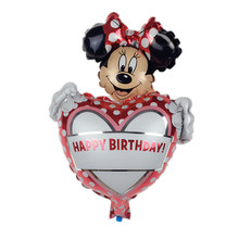 50pcs Free Shipping New Mini Minnie Aluminum Balloons Children Toy Party Birthday Decorative Balloon
