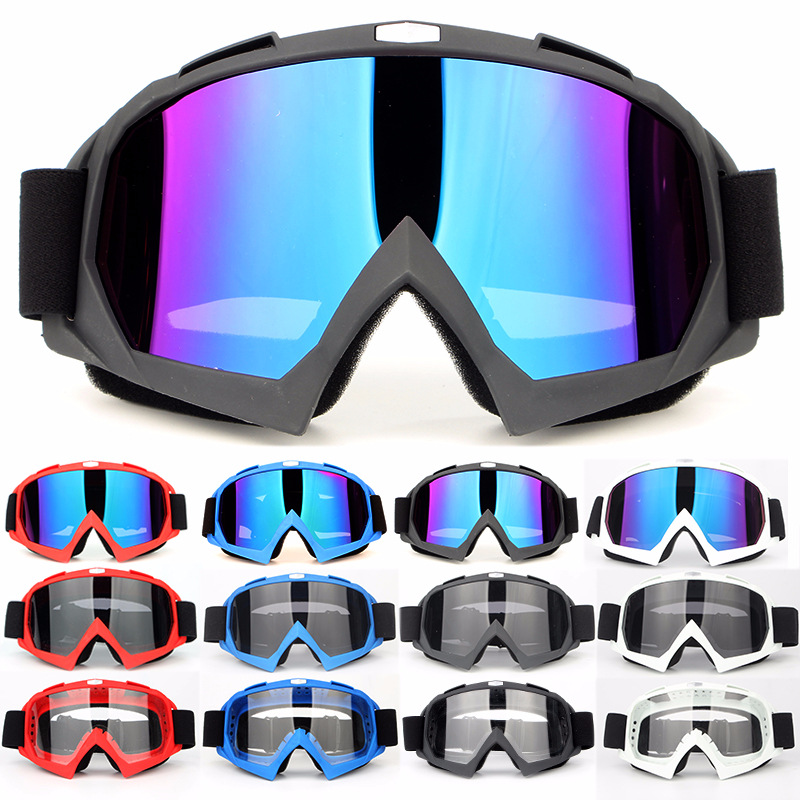 Motorcycle equipment off-road snowmobile skating skiing sports anti-fog windproof dustproof helmet sunglasses goggles moto(China)