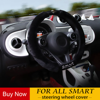 37CM DIY Car Steering Wheel Covers Plush on the steering wheel of Car for Mercedes smart 451 453 fortwo forfour
