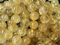 Freeshipping (16pcs/set)  natural  rutilated quartz 12.5-13.5mm round high qualiry crystal beads