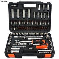 Huafeng большая стрелка высокое качество 94 шт. (1/4 и 1/2 дюймов) разъем, Гаечные ключи гребень Инструменты комплект для авто ремонт