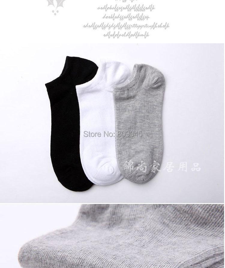Summer winter Soft Colorful socks mens socks bamboo cotton for Ankle invisible men socks stockings 10pair=20pcs US17