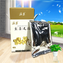 wholesale ginger medicament Clearing damp insomnia beauty raise colour aroma yongquan acupoint preserve health a foot