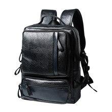 2016 new backpack Korean men's fashion tide computer student bag backpack