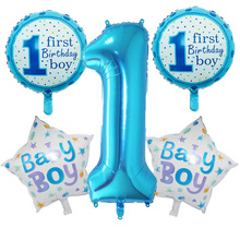 5 pcs/lot Baby 1st Birthday balloons set pink Blue Number Foil Balloons birthday party decorations kids decoration supplie