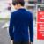 Gran Calidad Chaqueta de Pana de Los Hombres Clásicos de la Moda Slim Fit Solo Botón Blazers hombres 2017 Nuevo Diseñador de la Marca de Chaquetas de Traje