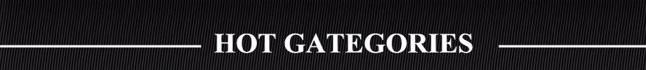 HOTGATE