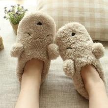 Women's Dog Soft Slippers