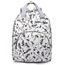 Новые Моды для женщин рюкзак клеенку живой цвета сумки школьные рюкзаки ноутбук сумка для подростков милые девушки сумки клеенка