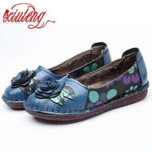 Xiuteng Warm Genuine Leather S