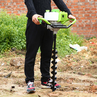 1.9KW Earth drill Digging machine Tree Planting Piling Hole Ice Breaking Machine Fertilize