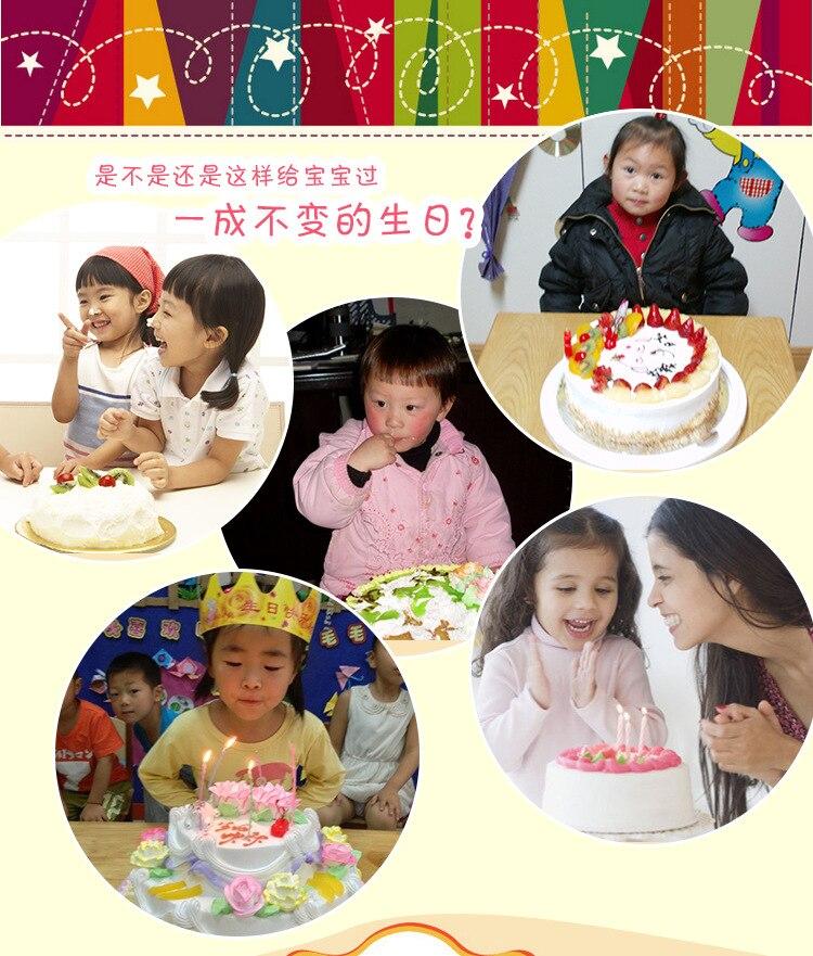 de aniversário anime figura festa decoração suprimentos