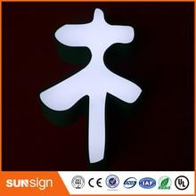 Подгонянный 3d реклама акриловый шатер буквы знак лампы светодиодные буквы