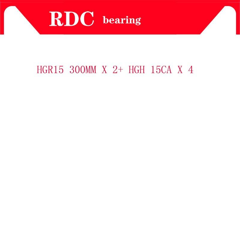 HGR15 300MM X 2PCS+ HGH 15CA X 4PCS , FREE SHIPPING