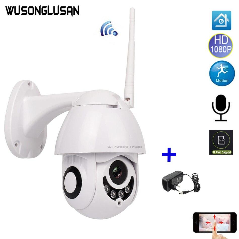 IP Camera Wifi 1080P 2MP Mini Speed Dome Smart Remote Control PTZ Onvif SD Card Max128G IR Distance 25M For CCTV Security Camera цена