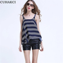 0a7997b4d48 Popular Layering Camisoles-Buy Cheap Layering Camisoles lots from ...