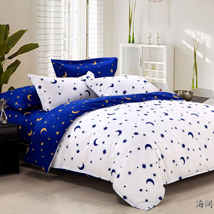 2016 Winter 4pcs Bedding Set Super King Bedding Set Bed
