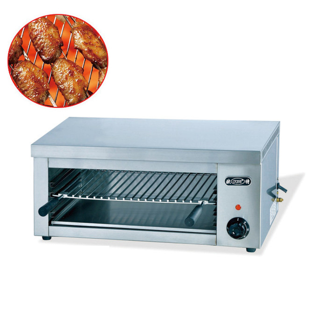 Attrayant RY AT 936 Electric Hanging Salamanders Grill Counter Table Top Bread Meat  Hanging Stove