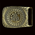 [Himunu] Pure Copper Buckles for Men Do Old Vintage Smooth Buckle Carving Belt Buckle DIY Belt Accessories  Felicitous Wish of M