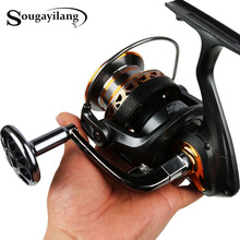 Sougayilang 4000-7000 Long Shot Surfcasting Reel Big Line Winder Carretilha Coil for Carp Fishing Gear Fishing Spinning Reel