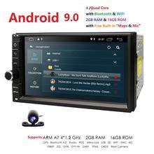Universale 2din autoradio Android 9.0 per Nissan Auto NO-DVD player GPS Wifi BT 2 GB di RAM 16 GB di ROM 4G Flash SPEDIZIONE MAPPA LTE Rete DAB