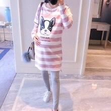 Пижамы для беременных, розовые удобные топы для беременных и нижняя Домашняя одежда, толстые пижамы для беременных на зиму