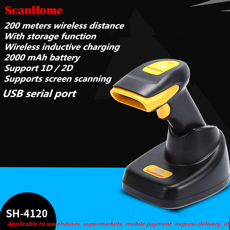 NEW Support USB RS232 interface 1D 2D wireless scanner long-distance,wireless inductive charging stand with storage pay online стоимость