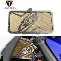 KODASKIN Motorcylce Stainless Steel Radiator Guard Cover Protector Fit YAMAHA YZF R3