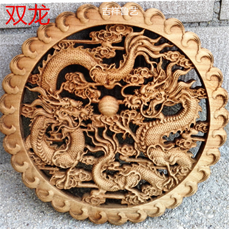 Woodcarving round small pendant decoration fragrant solid wood hollow carving antique small crafts