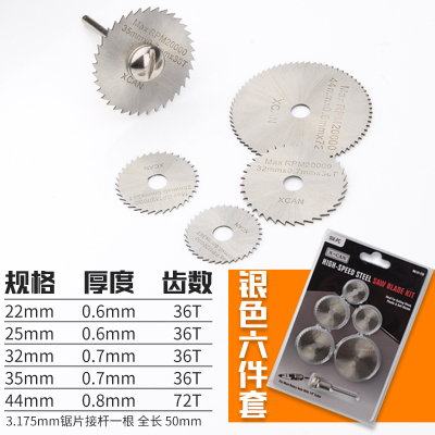 High Speed Steel Cutting New 1SET Portable Rotary Tool Circular Saw Blades Cutting Discs Mandrel PVC Acrylic Cutting Tools