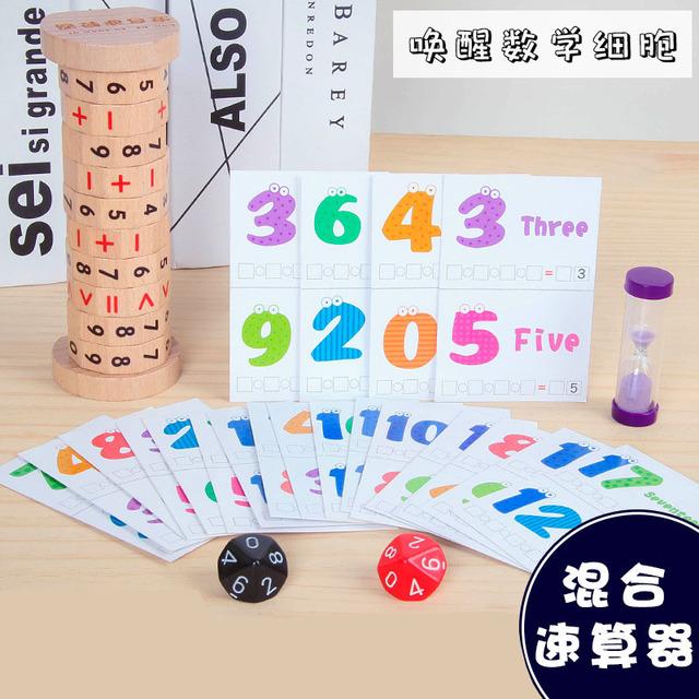Wooden Mathematics Mixed Arithmetic Math Toys Children Addition/ Subtraction Computing Educational Toy Logic Thinking Training