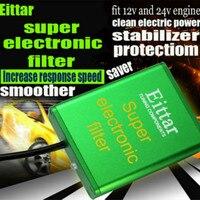 푸조 그랜드 레이드 용 모든 엔진 슈퍼 전자 필터 성능 칩 자동차 픽업 연료 세이버 전압 안정기