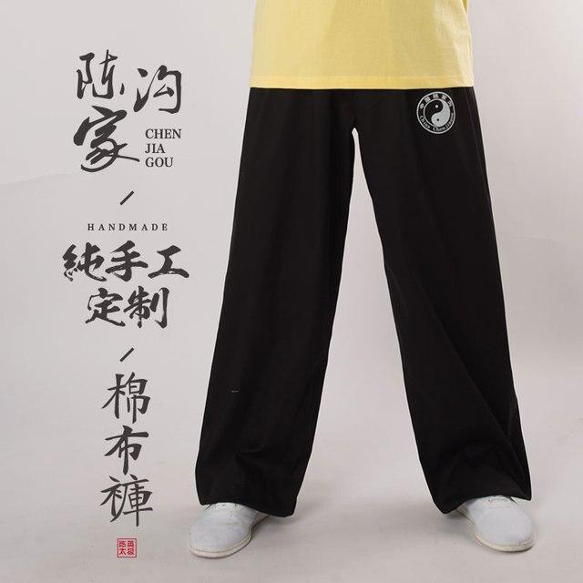 Чэнь ин тай-чи шаровары осень зима мундиры практике боевых искусств тай-чи одежды черный чистого хлопка брюки