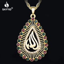 SAYYID Moroccan Style Gold Necklace for Women Water Drop Pendant Long Necklace of Muslim Allah Scripture Rhinestone Necklace N29
