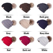 fffb3dbcb636d New Fashion Women Ladies Winter Beanie Hat Warm Knitted With Small Crystals  Large Pom Pom Hats