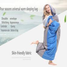 Спальный мешок для взрослых уличный кемпинга тип конверта с