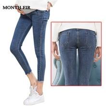Одежда для мам; эластичные мягкие джинсы для беременных, обтягивающие, для беременных брюки Симпатичные Брюки для беременных Для женщин одежда на весну и лето