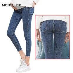 9653ea6ba Ropa de maternidad elástico suave maternidad pantalones vaqueros pantalones  de embarazo encantador pantalones para las mujeres