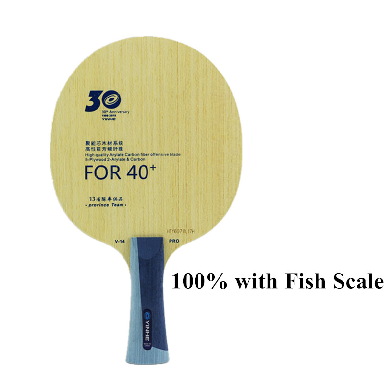 Image 2 - Yinhe 30th Anniversary Professional Version V14 V 14 Pro  table tennis Blade for new material 40+-in Table Tennis Rackets from Sports & Entertainment