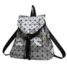 2017 mode Frauen rucksack feminine geometrische patchwork pailletten plaid weibliche rucksäcke für mädchen im teenageralter bagpack kordelzug